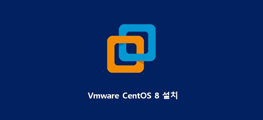 vmware centos8 setup logo