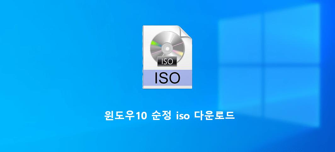 windows10 iso png