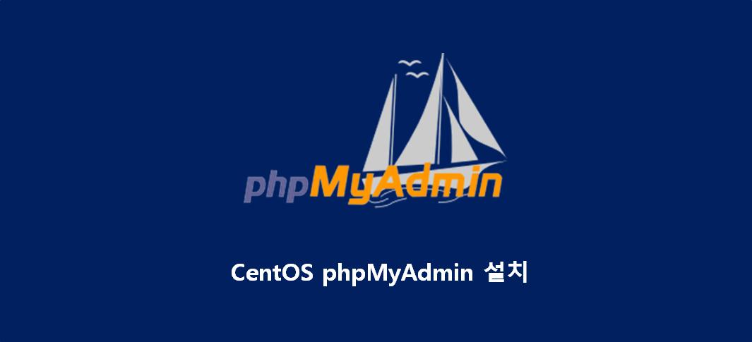 centos phpmyadmin logo