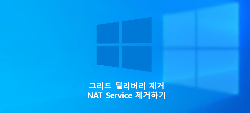 gruide NAT Service.logo
