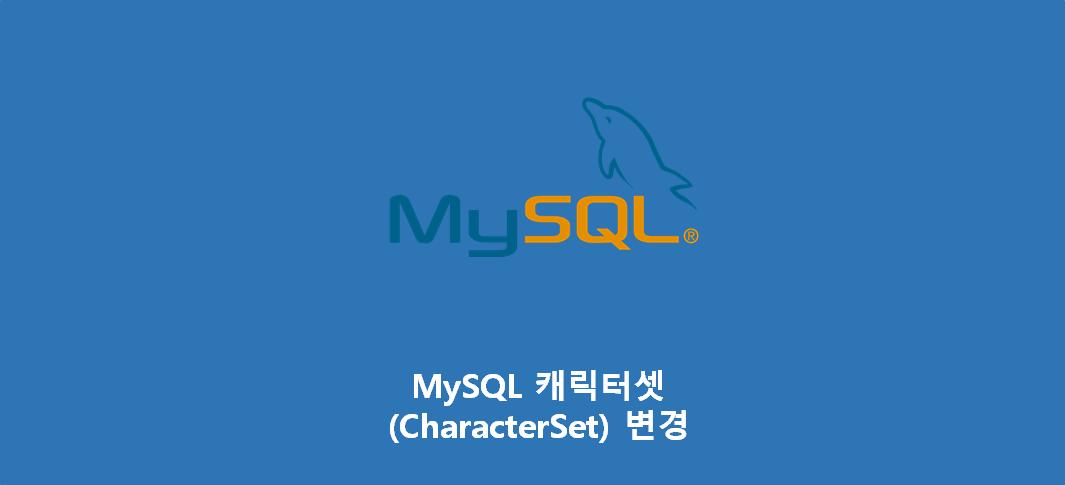 mysql characters logo