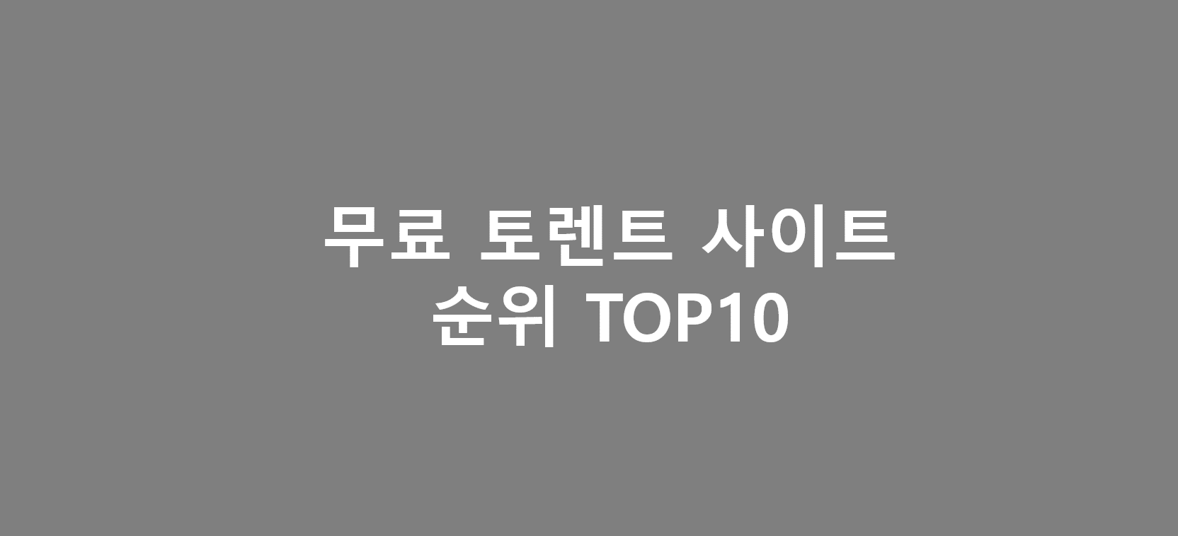 free torrent site ranktop logo